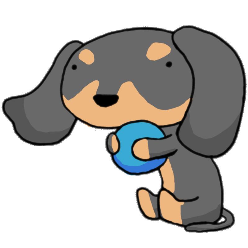 座ってボールを持つ犬ダックスフンド黒かわいい無料イラスト素材