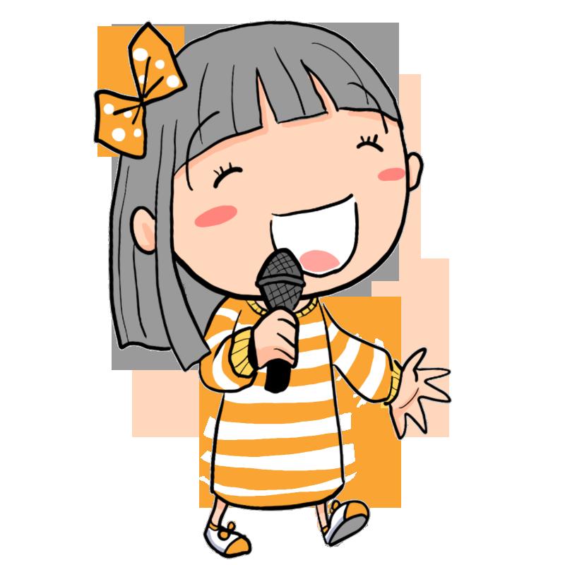 カラオケで立ち上がって楽しそうに笑顔で歌う女の子かわいい