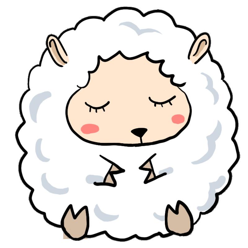 年賀状を書こう座って眠る羊ヒツジかわいい無料イラスト素材